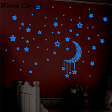 Glow stick A Set 2 Colors Kids Bedroom Fluorescent Glow In The Dark Stars Wall Stickers Ceiling Doors Lamps Free Shipping Nov 8