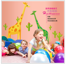 Carton giraffe wall stickers for kids room zy7035 wall decor removable pvc wall decals decorative DIY(China)