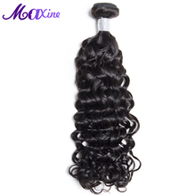 "Maxine Hair Brazilian Water Wave Single Bundle 100% Human Hair Extensions Color 1B Remy Hair Weave Bundles 10""~28"" Free Shipping(China)"