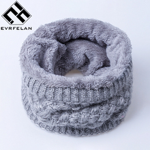 2018 New Fashion Winter Scarf For Women Scarf Warm Soft & Comfortable Boys&Girls Thickening Ring Scarf Adult Winter(China)