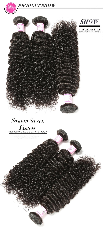 CURLY HAIR (1)
