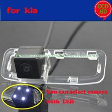 for kia RIO 2007 2012 car rear view reversing camera with lEDS HD night vision wire wireless parking camera wide angle