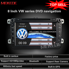 8 inch cheap CAR DVD for VW/Volkswagen/SAGITAR/JATTA/POLO/BORA/GOLF with  full functions+free map