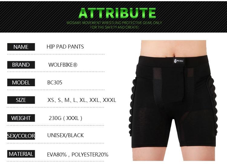 hip-protect-pants_08