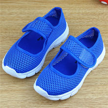 Kids shoes breathable mesh children shoe toddler Boys Girls Hollowed Out sport Sneakers fashion school shoe kids trainers 26-36
