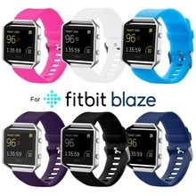 New High Quality Large Size Various Colors Soft Silicone Watch Band Wrist Strap with frame For Fitbit Blaze Smart Watch FBBZOSSB