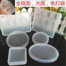 Soft pottery base Mud board mold Silicone Mould DIY Resin Decorative Craft Jewelry Making Mold resin molds for jewelry