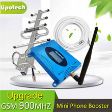2017 Powerful UPGRADE 65db 2G Cellular GSM Repeater 900mhz Mini Phone UMTS 900 Signal Mobile Booster Amplifier # Blue
