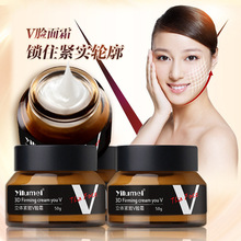 Face Care Pat Little V Face Lifiting Younger Face-Lift Cream Contour Firming Shaping Facial Lift Thin Face Skin Care(China)