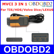 Big Sale MVCI Scanner For TIS / HDS / Volvo Dice / LEXUS 3 IN 1 M-VCI Diagnostic Interface M-VCI2 Latest Software TIS Techstream