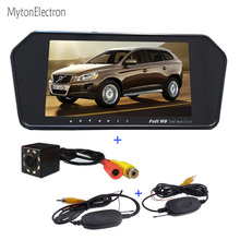 8 LED Wireless Night vision Rear view backup parking Camera + Thin Color Screen 7 inch Car Mirror Touch Boutton Monitor 2 Video