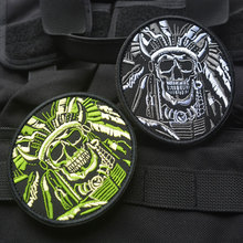 Death Skull Emirates Our Military Tactical Drews Taw India Terry Tank Badge