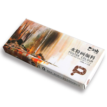 Free shipping Dash An amateur painter gouache paint set advertising pigment 18/12 color box gouache 12ml