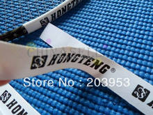 free ship badminton racket frame protector tennis badminton racquet protector film badminton accessories