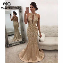 2018 Mermaid Halter Prom Dresses with Crystals Beaded Sweep Train Backless  Formal Evening Party Dress for 580b9e5ea6eb