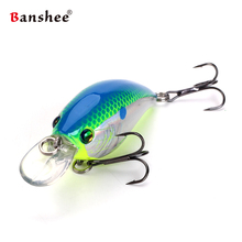 Banshee 60mm 10g Thrill Thunder Floating Fishing Lure VC01 Rattle Sound Wobbler Artificial Hard Bait Shallow Diving Crankbaits(China)