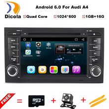 1024*600 1G RAM 16G ROM Car DVD Player for Audi A4 2002 2003 2004 2005 2006 2007 S4 RS4 8E 8F B9 B7 RNS-E Autoradio 16GB ROM