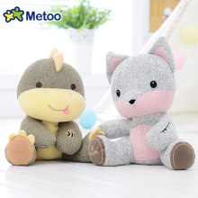 "Metoo 12.59"" Kids Stuffed Plush Dinosaur Toy for Holiday Birthday Christmas Present"