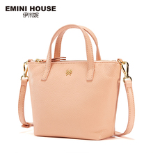 EMINI HOUSE 6 Colors Genuine Leather Women Mini Tote Bag Casual Handbag Women Messenger Shoulder Bags Crossbody Bags For Women