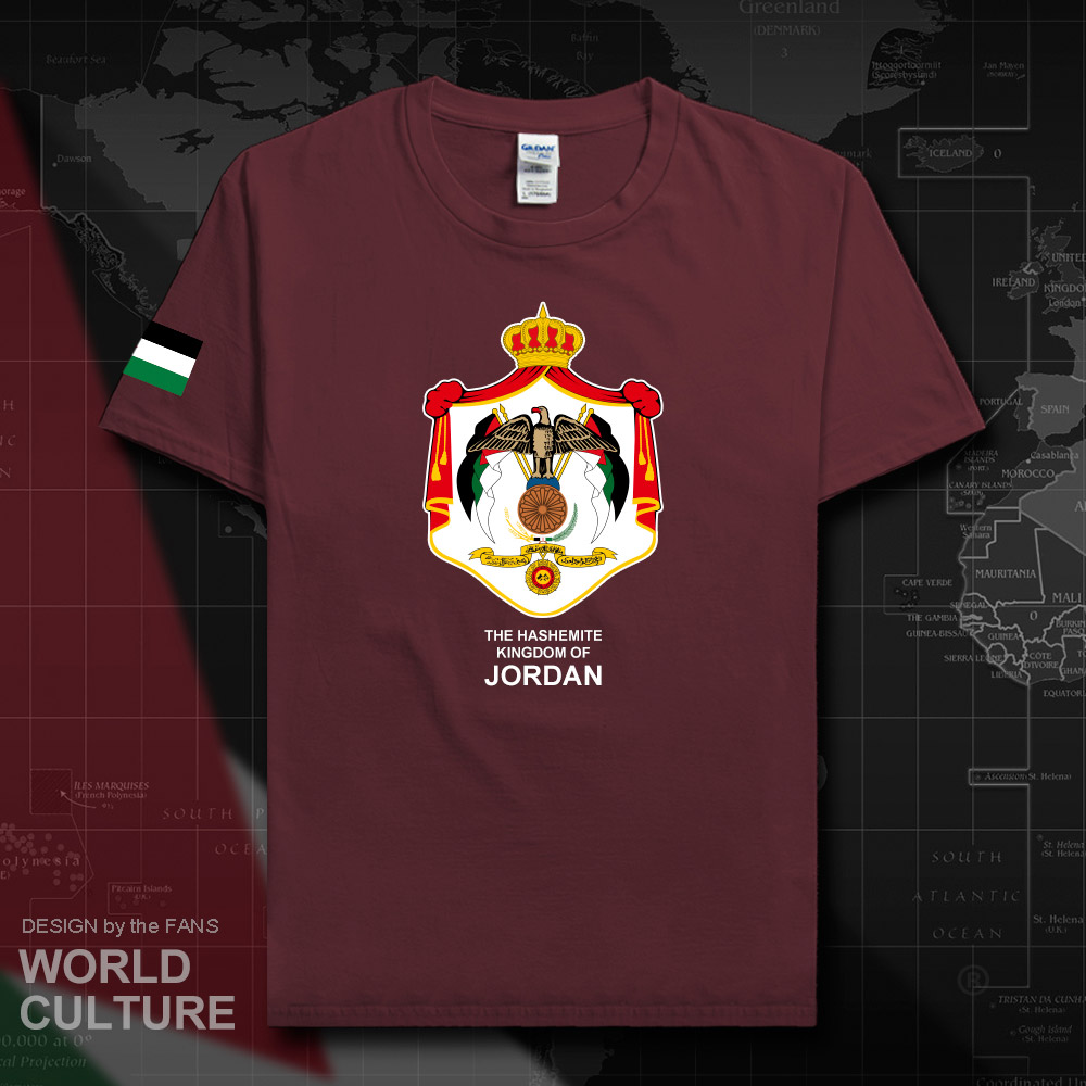 HNat_Jordan20_T01maroon