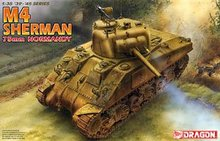 "1/35 scale model Dragon 6511 M4 (75mm) Sherman medium chariot ""Normandy""(China)"