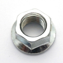 Chinese Scooter Flywheel Magneto Nut For GY6 150cc Chinese Scooter ATV Moped Parts 157QMJ 152QMI(China)