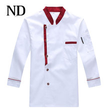 2017 New Chef Uniforms Chefs Clothing for Men/Women Cooking Costume Coat Long Sleeve 3 Colour(China)