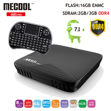 MECOOL M8S Pro Android 7.1 TV Box 2GB DDR4 RAM/16GB EMMC Flash Amlogic S912 Octa Core Media Player 2.4G/5G Wifi Bluetooth 4.1+HS(China)