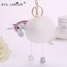 Cute Fluffy Unicorn Keychain Faux Rabbit Fur Ball Pom Pom Key Chains Bag Charms Trinket Pony Car Key Ring Accessories 6C0006
