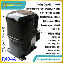 18KW R404a industry reciprocating compressors can work in R134 and R23 self cascade refrigerant units for ultra-low temperstures(China)