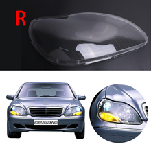 Right Transparent Housing Headlight Lens Cover Lamp Assembly For Mercedes Benz W220 S350 S600 S430 S500 amg 2000-2006 #PD555-R