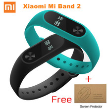 Original Xiaomi Mi Band 2 Smart Heart Rate Fitness Xiaomi Miband Wristband 2 OLED Display with Free Screen Protecter(China)