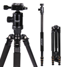 Professional Camera Tripod Aluminum-magnesium Alloy Tripode Support for Sony Nikon Canon Camera Gift 3 Filters Max 1630mm