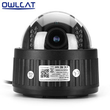 OwlCat AP mode IP Camera Wireless Wifi CCTV Camera 2.8-12mm 4Xoptical zoom auto focus Pan/Tilt IR CUT Night Vision SD Card Slot