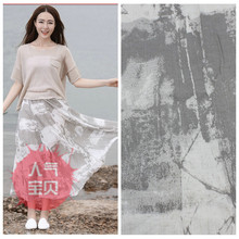15% linen,wholesale,lowest price,high quality,1.35 meters wide raw handmade fabric tulle,for clothing ,DIY