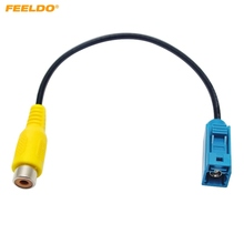 FEELDO 1PC Car Reversing Camera Adaptor Fakra RCA Cable Plug For Mercedes Ford OEM Radio Head Unit #AM3952(China)