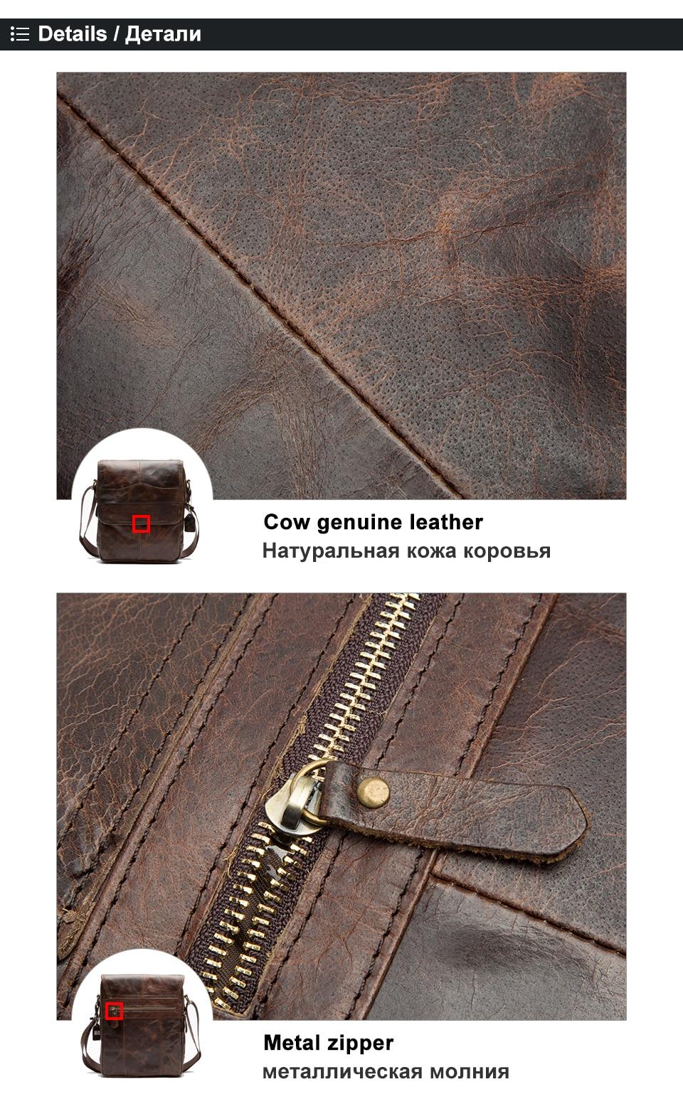 messenger bag men leather