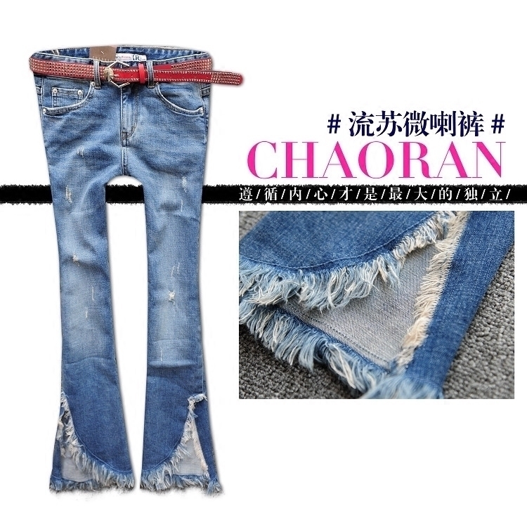 2017 Fashion Europe size Flare Jeans Women Mid Waist Wide Legs Pants Tassel holes ripped Female Slim Trousers Femme JeansОдежда и ак�е��уары<br><br><br>Aliexpress