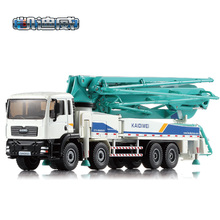 Brand New Very Cool 1/55 Scale Car Toys Concrete Pump Truck Diecast Metal Car Model Toy For Gift/Children -Free Shipping