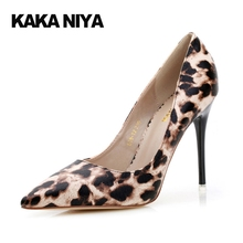 Ladies Brown Shoes Stiletto Pointed Toe 2017 Sexy Pumps Super 9cm 4 Inch Leopard Print High Heels 34 Small Size Abnormal Shallow