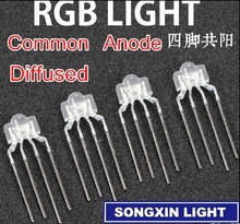 100PCS 3mm RGB led diffused 4-PIN multicolor dip led 2.6*3.5*6.5mm common anode full color light diode For Keyboard