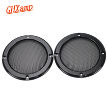GHXAMP 2PCS 4 inch Black Car Subwoofer Speaker Grill Mesh Enclosure Net Bass Protective Cover DIY Speaker Accessories