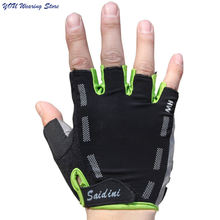 Body Building Training Glove Workout Fitness WeightLifting Gloves For Men Custom Fitness Exercise Training Gloves(China)