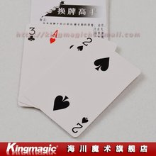 Cards Flash Change card magic set poker set magic tricks magic props 5pcs each lot
