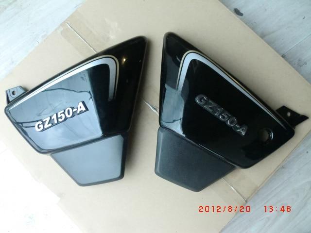 Right &amp; Left Frame Side Covers Panels for GZ150  Black Color<br>