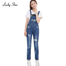 LUCKY STAR 2017 New Denim Overalls for Women Casual Girls Ripped Jeans Suspenders Long Trousers Holes Bib Jeans D308