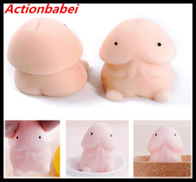 Actionbabei New Japan ushihito pray for small Ding Ding spoof creative plaything Vent toys Pinch toy Kid Fun Toy