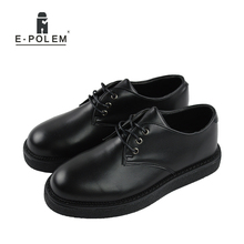 2017 Men Black Lace-Up Increased Thick Bottom Shoes Male Fashionable Retro Joker Leisure Tide Round Head Flats Leather Shoes(China)