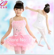 Wholesale Girl Kids Sequin Feather Yellow Pink White Ballerina Dress Clothes Classic Ballet Tutu Dance Ballet Costume For Sale