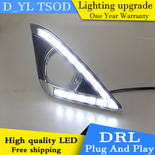 D_YL car styling For Toyota corolla EX LED DRL For corolla EX High brightness guide LED DRL led fog lamps daytime running light(China)